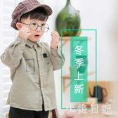 大尺碼襯衫 童裝兒童襯衣男長袖小童加厚新款冬裝男童加絨襯衫 js17192『小美日記』