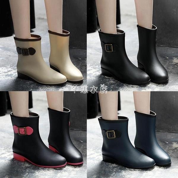 新款雨鞋女士韓國時尚成人中筒水靴防滑雨靴防水水鞋膠鞋套鞋 SUPER SALE 交換禮物
