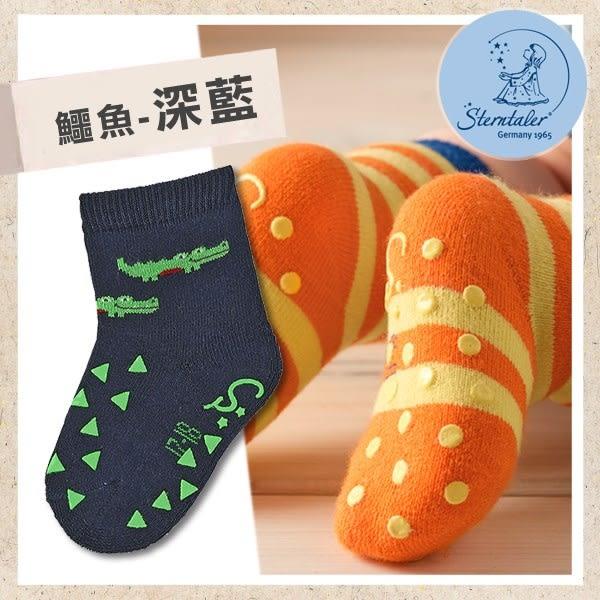 防滑學爬襪-鱷魚深藍(8-11cm) STERNTALER C-8011602-300