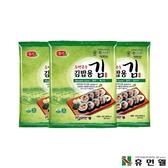 【韓國HUMANWELL】壽司海苔片(20克一包)