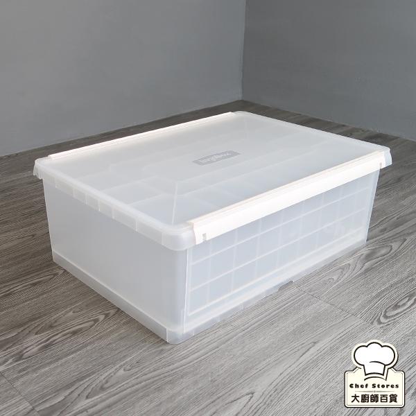 樹德大房子側開整理箱26L下開式整理箱直取式收納箱DB-26-大廚師百貨