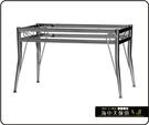 {{ 海中天休閒傢俱廣場 }} C-99 摩登時尚 餐桌腳系列 486-22 梅花鹿餐桌腳/電鍍腳