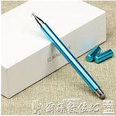 手機觸控筆細頭高精度手寫筆手機平板觸屏筆繪畫觸摸式觸控筆 爾碩數位3c