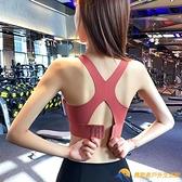 運動內衣女高強度防震聚攏健身文胸防下垂瑜伽內衣