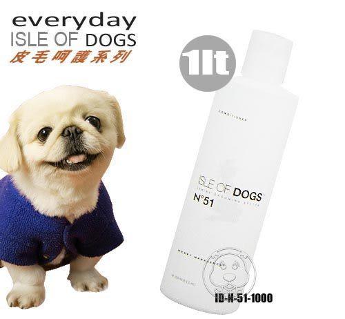 【培菓幸福寵物專營店】《ISLE OF DOGS》愛犬島天然月見草滋潤絲滑護毛素(1000ml)