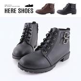 [Here Shoes] 2.5CM短靴 MIT台灣製 優雅氣質百搭側面雙飾釦 筒高10CM皮革綁帶側拉鍊靴 馬汀靴-KG9728