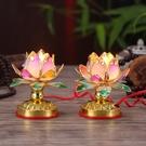 佛教用品七彩蓮花燈長明燈佛燈紅色蓮花燈佛字供燈擺件電供燈供佛