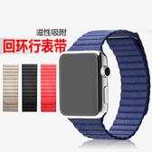 Apple Watch 5 4 錶帶 手錶帶 Watch 3 2 1 回環 蘋果手錶帶 腕帶 Watch3 iWatch1 Watch4