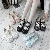 18日系厚底洛麗塔女鞋可愛圓頭娃娃鞋學院風小皮鞋平底軟妹少女鞋 晴天時尚館