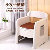 老人孕婦扶手靠腰行動馬桶沙發式坐便椅馬桶座便器可行動坐板凳 快速出貨