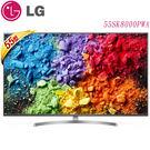 《送壁掛架及安裝》LG樂金 55吋55SK8000 一奈米4K四規HDR聯網液晶電視55SK8000PWA