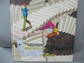 【書寶二手書T9/繪本_LAU】轉角遇到愛珍藏手繪本_九把刀字