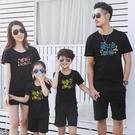 親子裝夏2020新款潮 全家裝一家三口短袖t恤卡通大碼半袖母女裝 店慶降價
