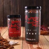 黑糖紅棗薑茶 320g (罐裝) 原片薑茶 暖暖純手作