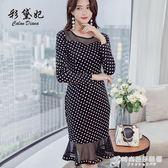 洋裝 春夏新款韓版大碼顯瘦長袖休閒女士百搭修身潮流洋裝 時尚芭莎