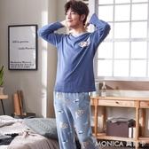 美舒芬秋冬季新品睡衣男士棉質長袖可外穿韓版休閒卡通家居服套裝 莫妮卡小屋