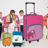 店長推薦夏令營箱包外貿原單兒童拉桿箱 卡通行李箱 小學生畢業野營拖包