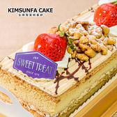 【金順發】咖啡核桃(長條蛋糕) 彌月蛋糕