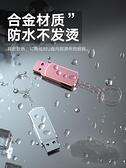 記憶卡 u盤128g手機電腦兩用可愛創意大容量高速存儲安卓便攜 米家