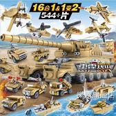降價兩天-樂高積木兼容樂高軍事積木男孩子拼裝坦克益智野戰軍事6-12歲套裝玩具