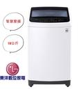 含運+安裝 LG Smart Inverter 智慧變頻系列 水樣白 / 10公斤 WT-ID108WG 變頻直立洗衣機