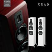 名展音響 新竹桃園推薦 QUAD英國 S-5 S絲帶高音喇叭 鋼烤落地型喇叭/對