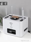 wifi無線路由器收納盒塑料電源線插線板收納盒電視機頂盒置物架 探索先鋒