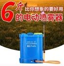 噴霧器 噴達電動噴霧器農用背負式充電多功...