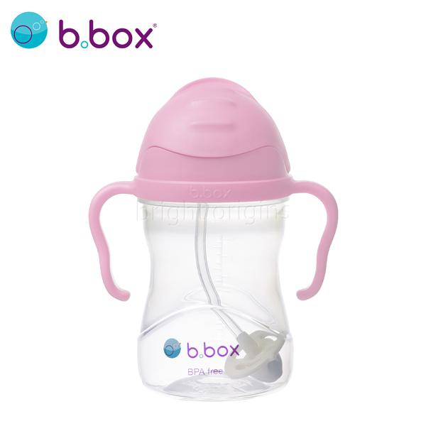 【愛吾兒】澳洲 b.box 升級版防漏水杯-櫻花粉