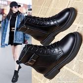 馬丁靴女ins潮新款網紅英倫風黑色薄款透氣百搭顯腳小短靴子 雙十二全館免運