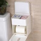 浴室紙巾盒 浴室紙巾盒捲紙架抽紙筒免打孔...