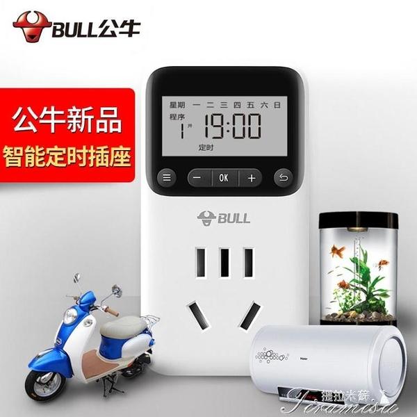 定時器插座 公牛插座定時器顯示屏開關電源電動車充電器計時器GND-1自動斷電 快速出貨