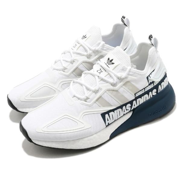 adidas 休閒鞋 ZX 2K Boost 白 藍 深藍 愛迪達 三葉草 男鞋 女鞋 運動鞋【ACS】 FX7036
