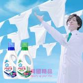 日本 P&G 最新 深層抗菌濃縮洗衣精 / Ariel 超濃縮洗衣精910g 【特價】★beauty pie★
