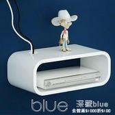 電視機下面的架子放路由器的架子電視柜墻上置物架路由器收納盒柜  深藏blue