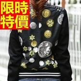 棒球外套女夾克-棉質保暖自信時髦拼接運動風時尚風靡2色59h126[巴黎精品]