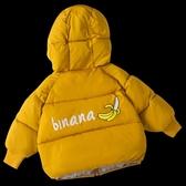 兒童外套男童短款加厚麵包服棉衣嬰幼兒寶寶保暖棉襖羽絨棉服 童趣潮品