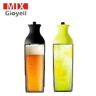 【MIX Gioyell丹麥米克斯】MIX系列CARAFE胡頸瓶 1.1L