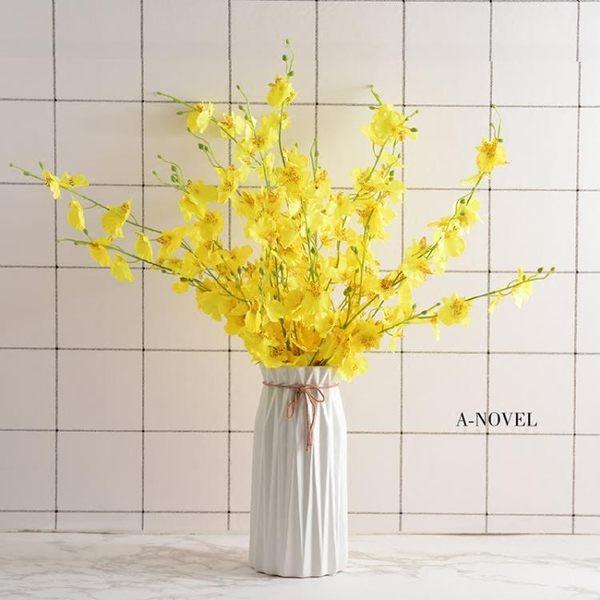 花瓶 黃色跳舞蘭仿真花套裝擺件假花臥室客廳茶幾擺設餐桌花家居裝飾品 米蘭街頭IGO