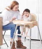寶寶餐椅嬰兒吃飯椅子便攜式可折疊多功能兒童餐桌椅座椅家用 七夕禮物 YYS