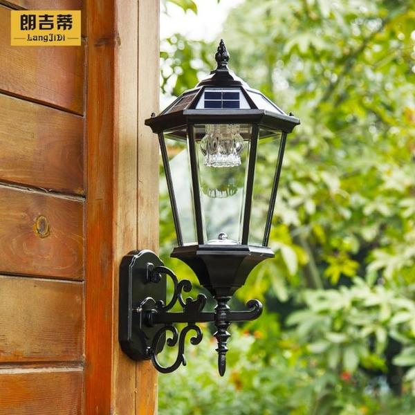 太陽能壁燈家用戶外太陽能燈室外露臺燈墻壁燈花園別墅防水庭院燈