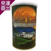 碧湖山觀光茶園 阿里山高山金萱茶150g x2罐【免運直出】