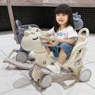 搖搖馬 【帶餐盤】手推兒童搖搖馬木馬1-3歲寶寶玩具生日禮物搖椅扭扭車 全館免運