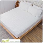 【eyah】台灣製純色加厚舖棉保潔墊平單式雙人-純潔白