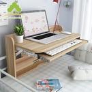 大學生床上電腦摺疊小桌子上鋪多功能寫字桌下鋪宿舍神器懶人書桌 現貨快出