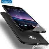 X-Level HTC 10手機殼M10手機套M10超薄硅膠軟殼保護套防摔男女款 【中秋全館免運】