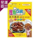寵物廚房 零食 PK-027潔牙牛奶鈣骨密汁雞肉捲-短24支 X 2包【免運直出】