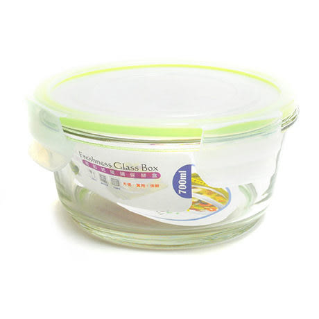 SL 密扣式玻璃保鮮盒(圓形)700ML