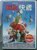 挖寶二手片-B23-正版DVD-動畫【聖誕快遞】-國英語發音(直購價)