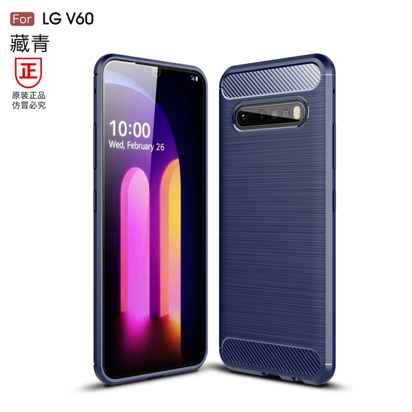 【拉絲碳纖維】LG V60 ThinQ 6.8吋 LMV600EA 防震防摔軟套 保護套 背蓋 TPU